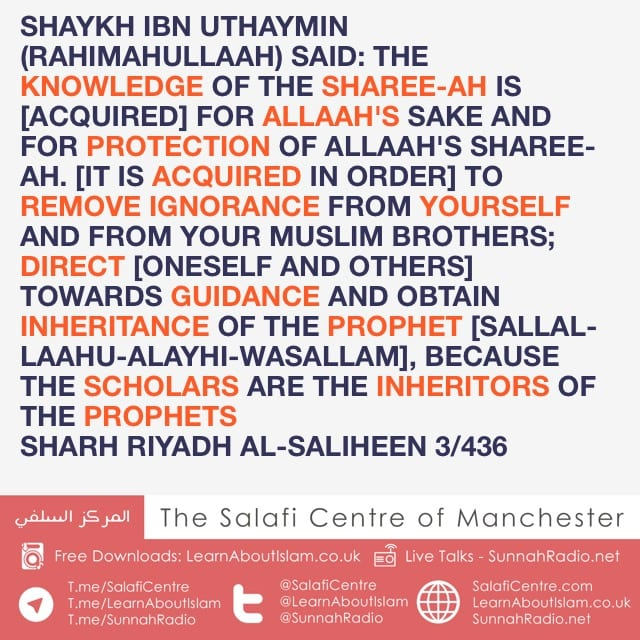 Knowledge Is A Bounty From Allaah