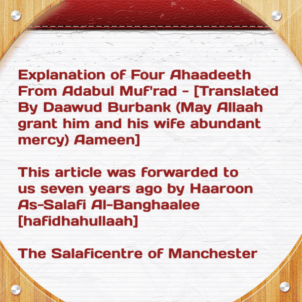 Four Ahaadeeth From Adabul Mufrad- [Beneficial Reminders and Admonitions By Ustaadh Daawud Burbank (rahimahullaah)] [PDF 4 pages]