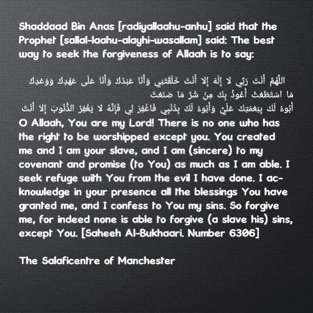 A Brief Commentary On The Hadeeth Regarding The Best Way of Seeking Allaah's Forgiveness And a Clarification of The Conditions of Repentance – By Imaam Abdul Azeez Bin Baaz [rahimahullaah]