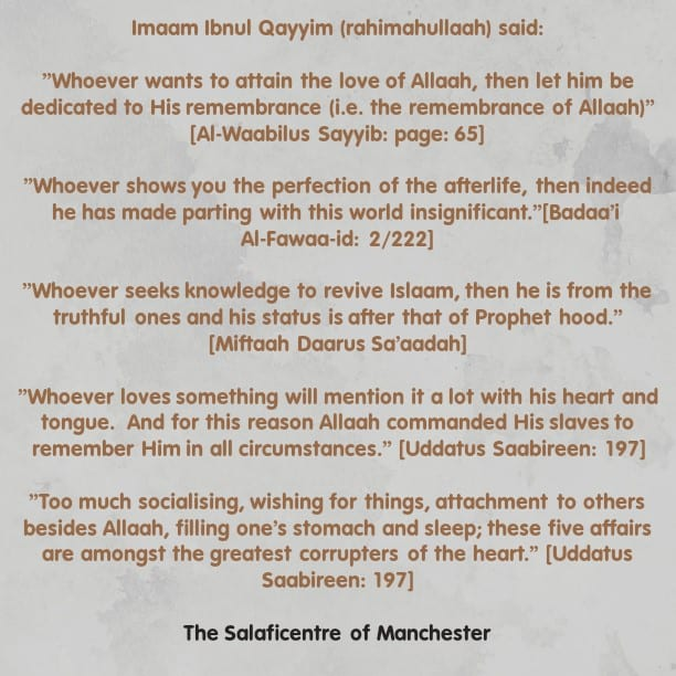 Five Precious statements of Imaam Ibnul Qayyim