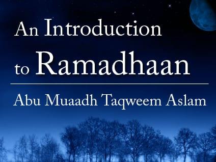 intro-ramadhan