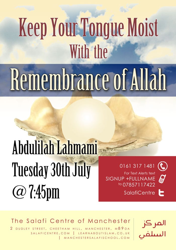 the-rememberance-of-allah