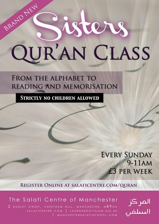 Women's Qur'an Classes: Tajweed & Qur'an reading ...