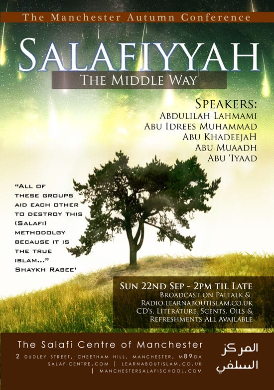 salafiyyah-middle-way-web
