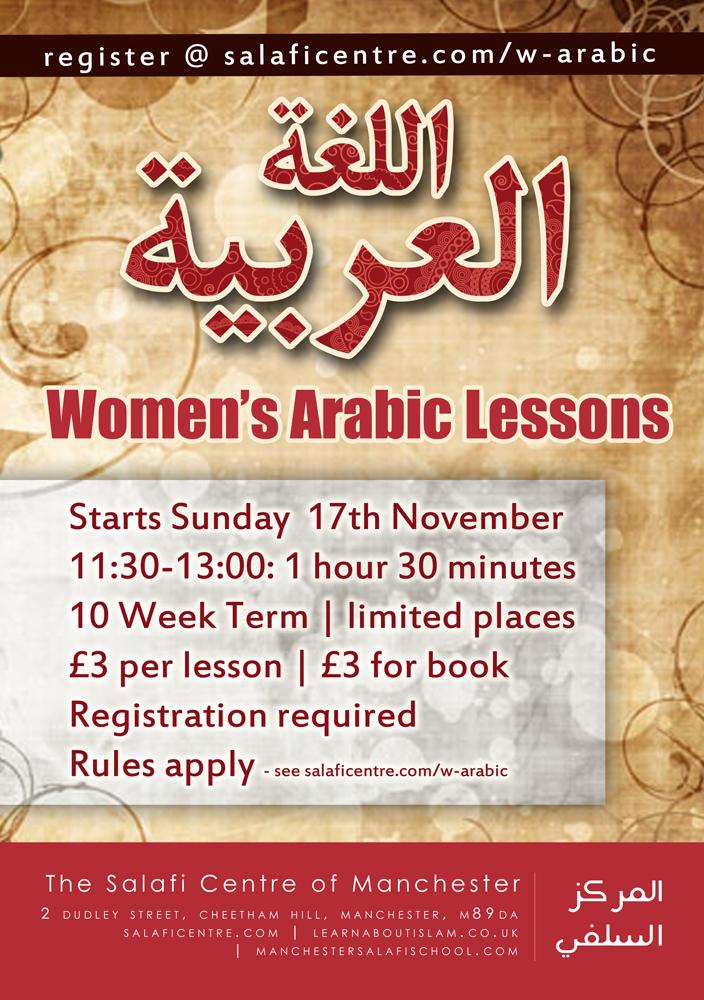 women's-arabic
