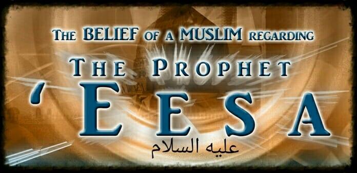 eesa-banner