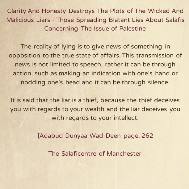 Thorn In The Throats of The Opportunists, Wicked and Malicious Liars –Those Spreading Lies About the Salafis Concerning The Issue of Palestine