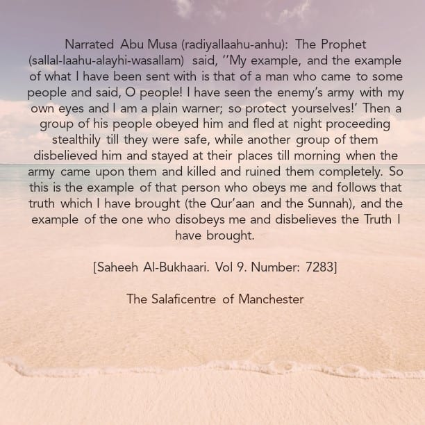 If only we truly knew the severe consequences of opposing the Sunnah of the Messenger!