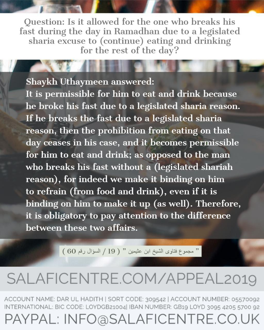 Allowance of Eating During Day in Ramadhaan When Breaking Fast Due to A Legislated Reason – Shaykh Uthaymeen