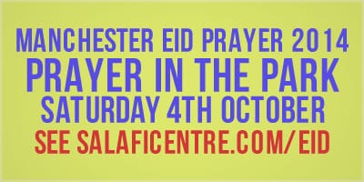 Manchester Eid Prayer