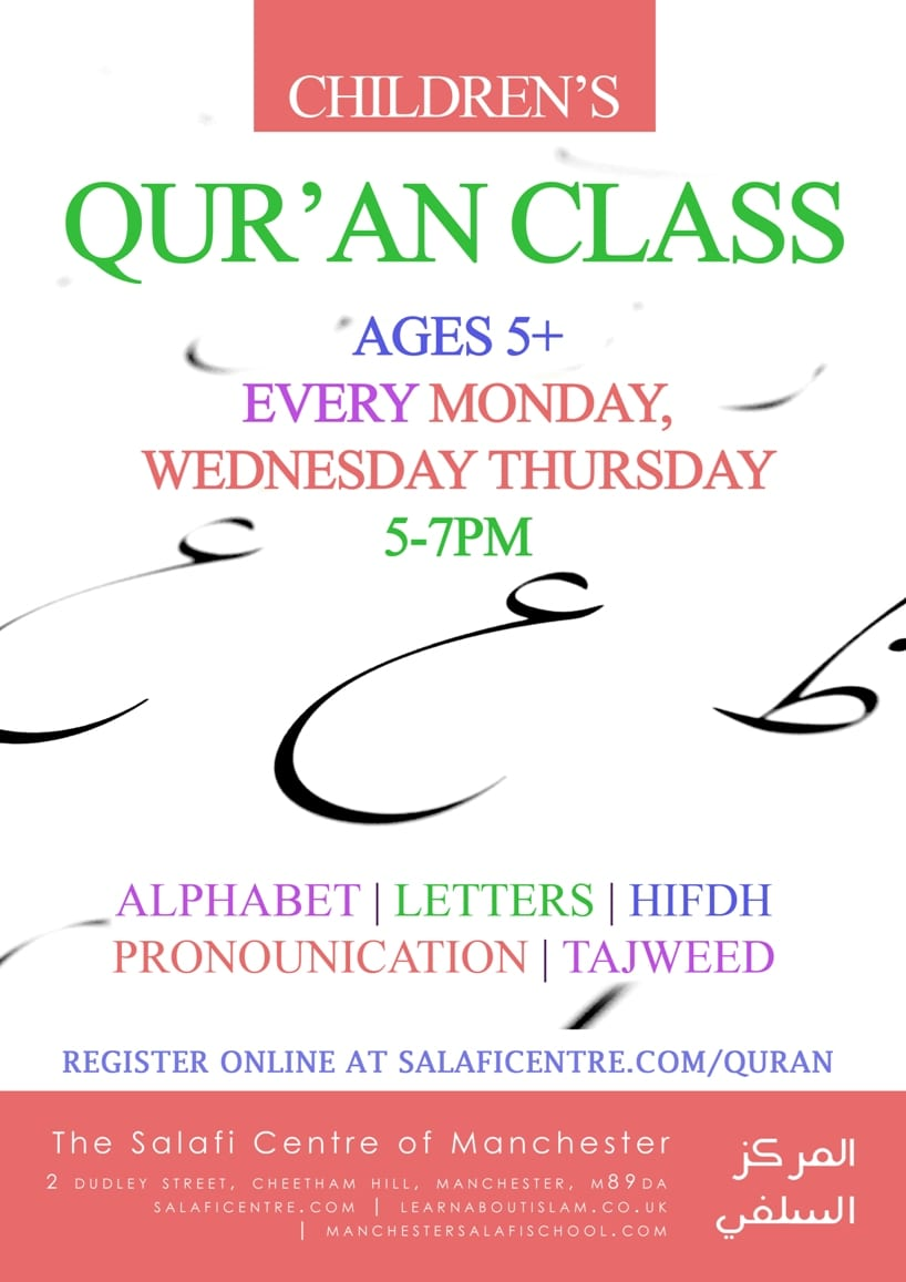 Qur'an-Classes-Masjid-web