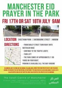 Manchester EID Prayer 2015