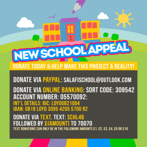 School Appeal Donation