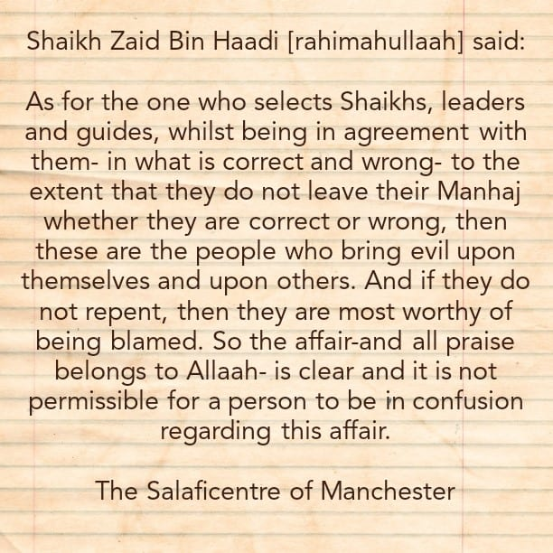 There's No [Unrestricted] Allegiance to Anyone Besides The Infallible Messenger [sallal laahu alayhi wasallam]-[A Reminder For The Musaafiqah]
