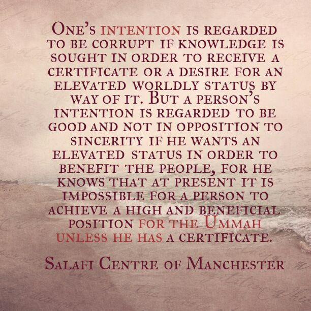 The Connection between Certificates of Knowledge and Sincerity: Shaikh Uthaymeen Clarifies