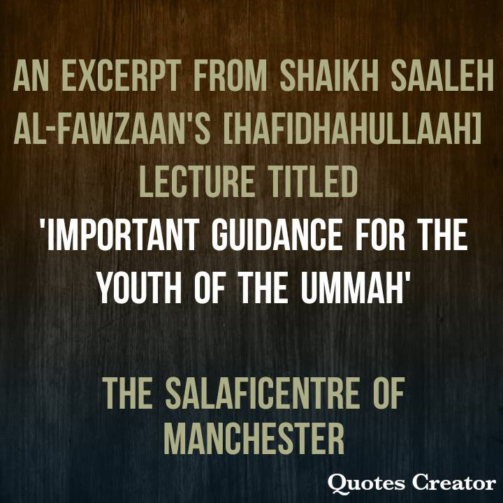 Importance Guidance for the youth of the Ummah [PDF 17 pages]