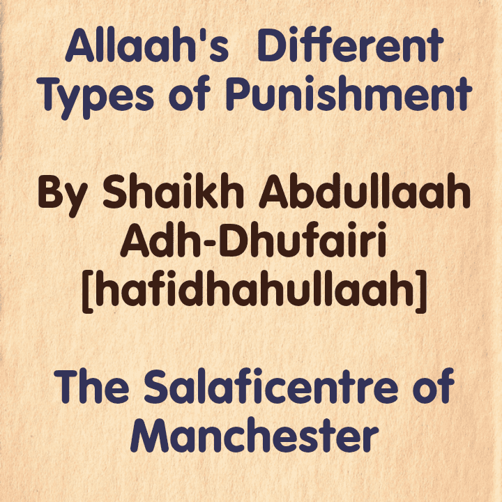Allaah's Different Types of Punishment -[By Shaikh Abdullah Adh'Dhufairi] PDF