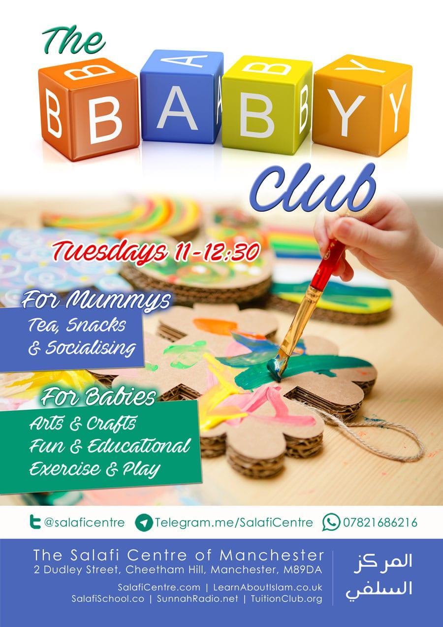 baby-club-web