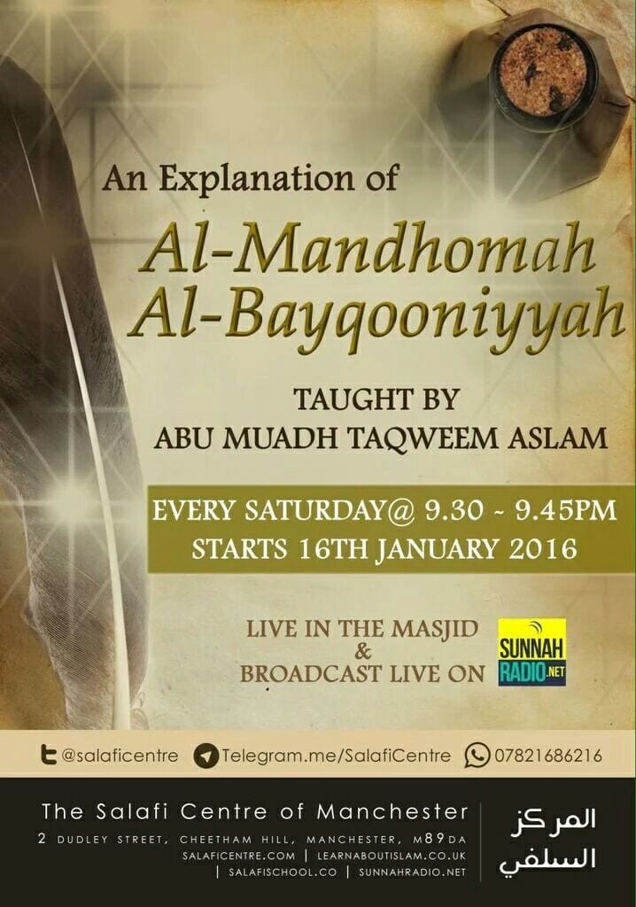 Al-Mandhomah Al-Bayqooniyyah – Memorisation Lesson- Abu Muadh Taqweem Aslam