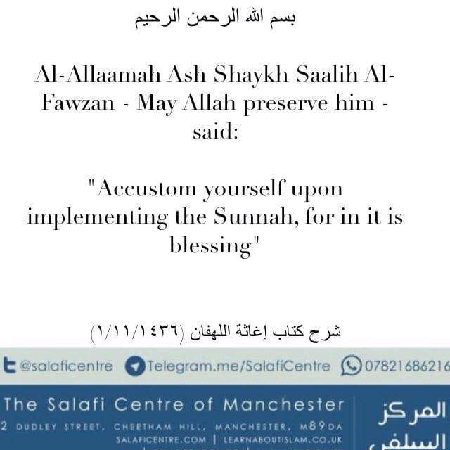 Implementing the Sunnah – Ash Shaykh Saalih Al Fawzaan