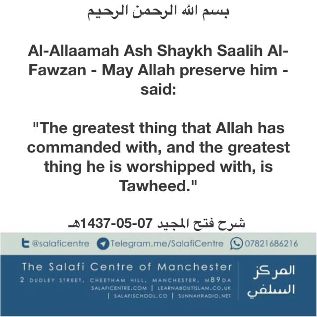 The Greatest thing Allah is worshipped with – Ash Shaykh Saalih Al Fawzaan