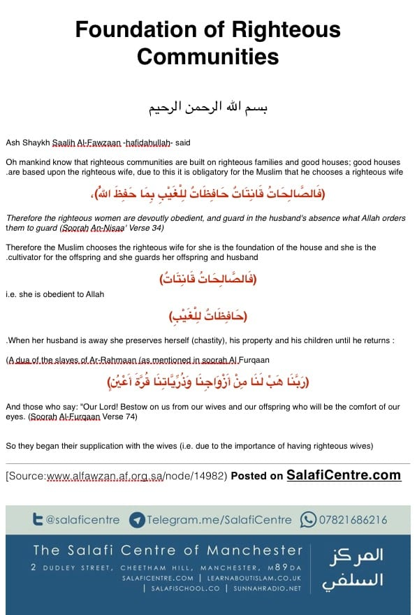 A Righteous Wife is foundation of righteous communities – Ash Shaykh Saalih Al Fawzaan