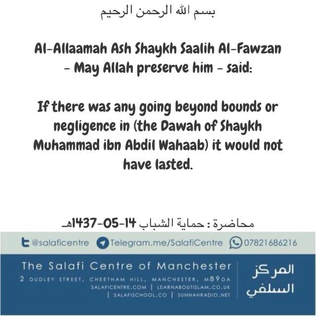 Dawah of Shaykul Islaam Muhammad ibn Abdil Wahaab – Ash Shaykh Saalih Al Fawzaan