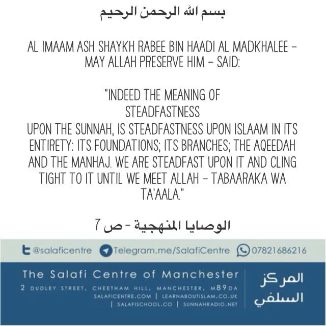 Until we meet Allah – Ash Shaykh Rabee bin Haadi Al Madkhakee