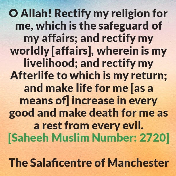 A Tremendous Supplication: Ask Allaah to Rectify Your Religious Affairs; Your Dunyah affairs and Your Affairs In the Afterlife