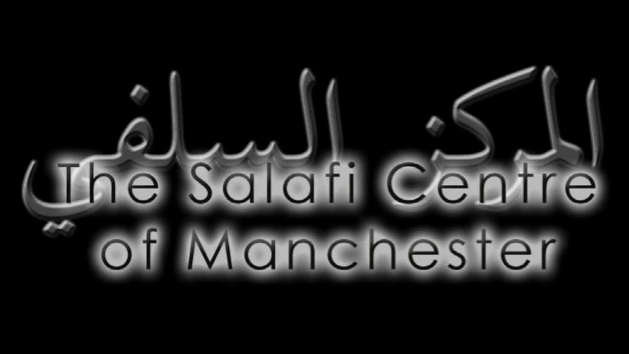 What Has Allaah Honoured The Human Being With?!   Shaikh Salih al-Fawzaan