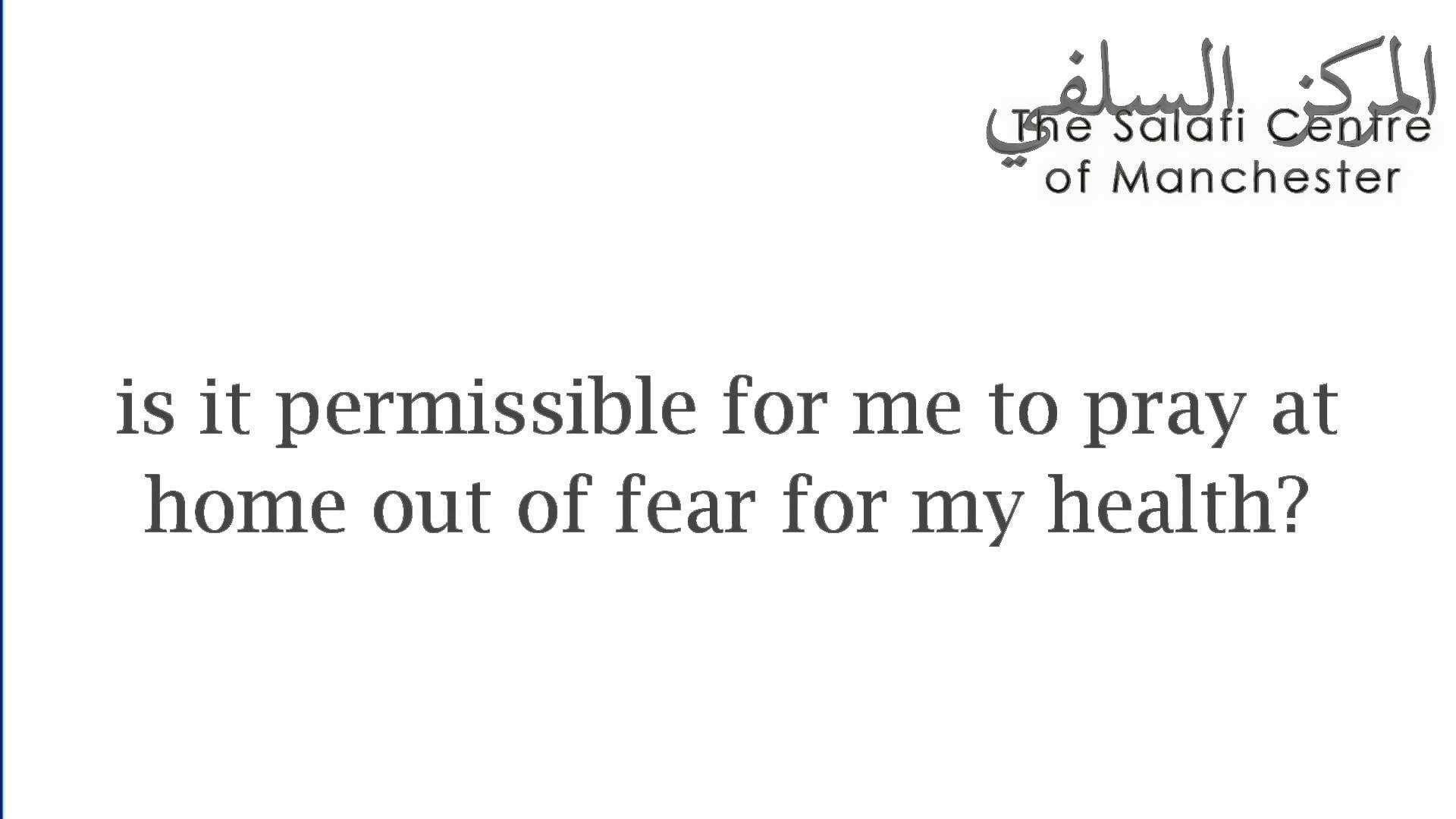 Praying at Home when there is Severe Dust | Al-'Allâmah Sâlih al-Fawzân