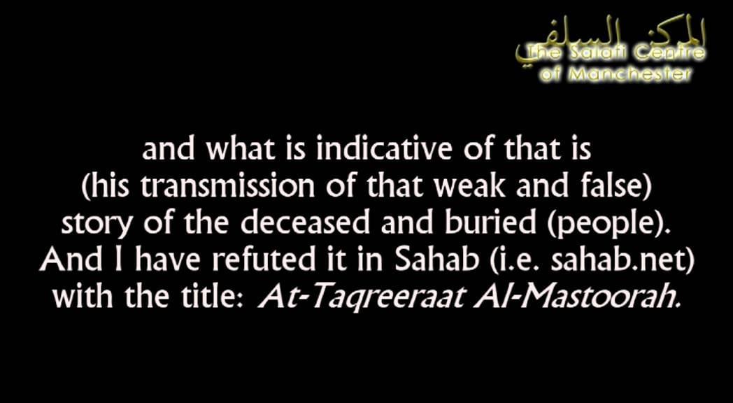 Shaikh Ubaid al-Jaabiree Warns Against Saalih al-Maghamsee