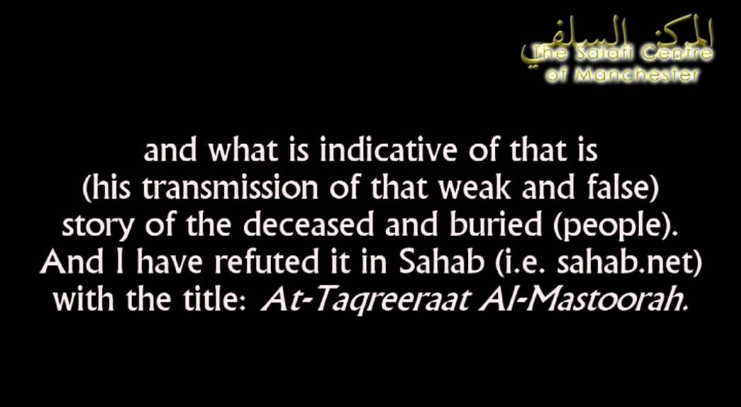 Shaikh Ubaid al-Jaabiree Warns Against Saalih al-Maghamsee