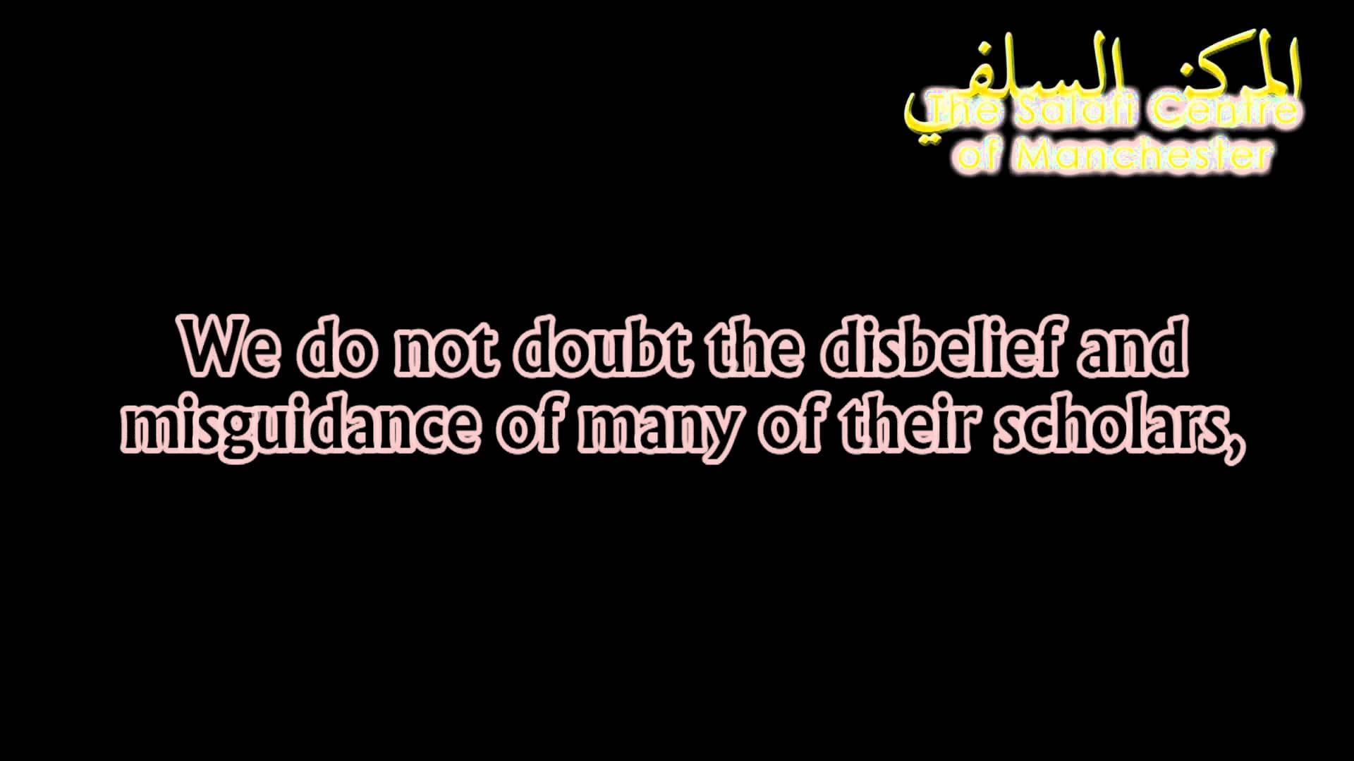 The Kufr of Khumaini | Shaikh Naasirudeen al-Albaanee