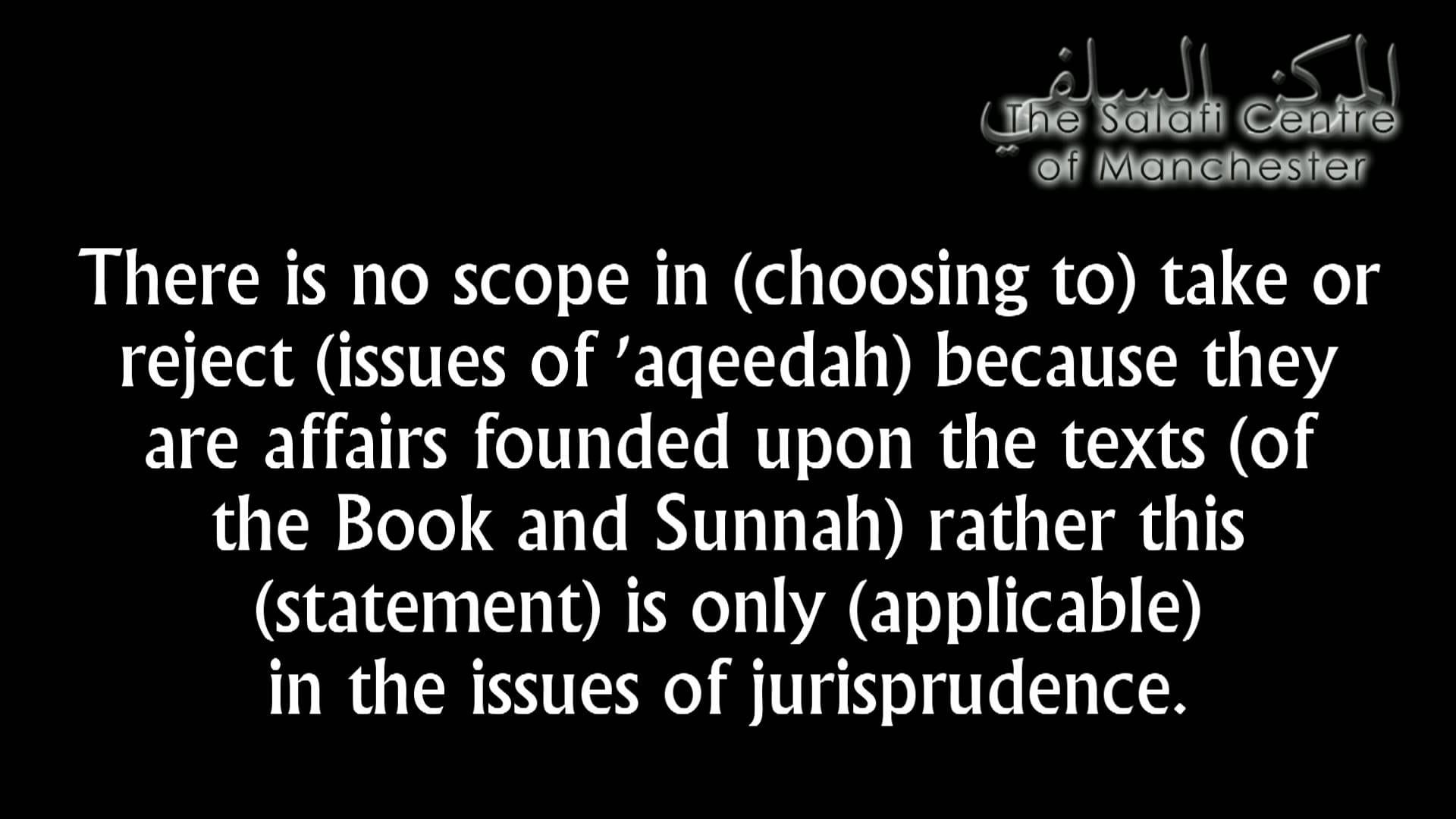 The meaning of the statement of Imaam Maalik | Shaikh Saalih al-Fawzaan