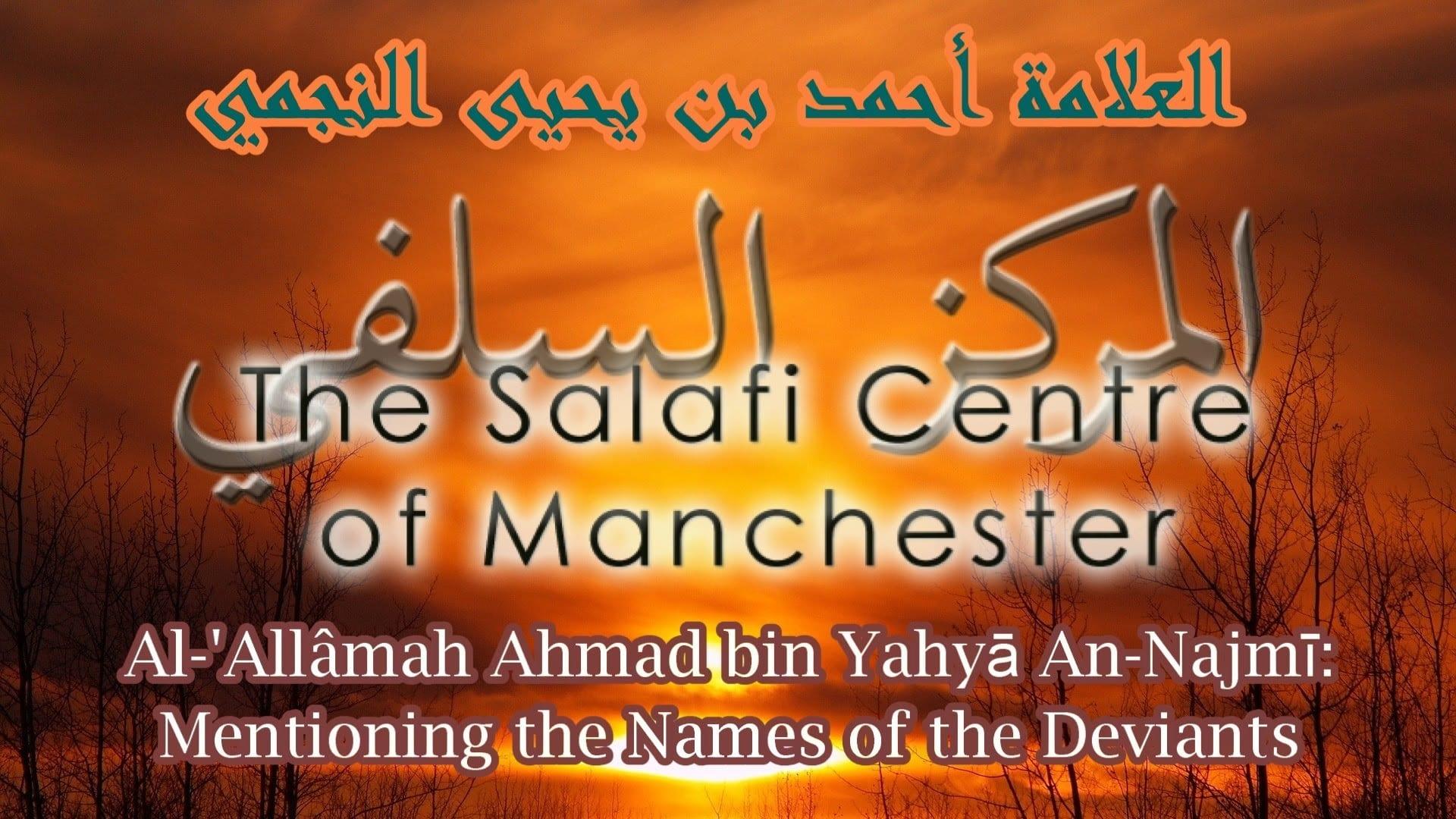 Mentioning the Names of the Deviants | Al-'Allâmah Ahmad an-Najmī