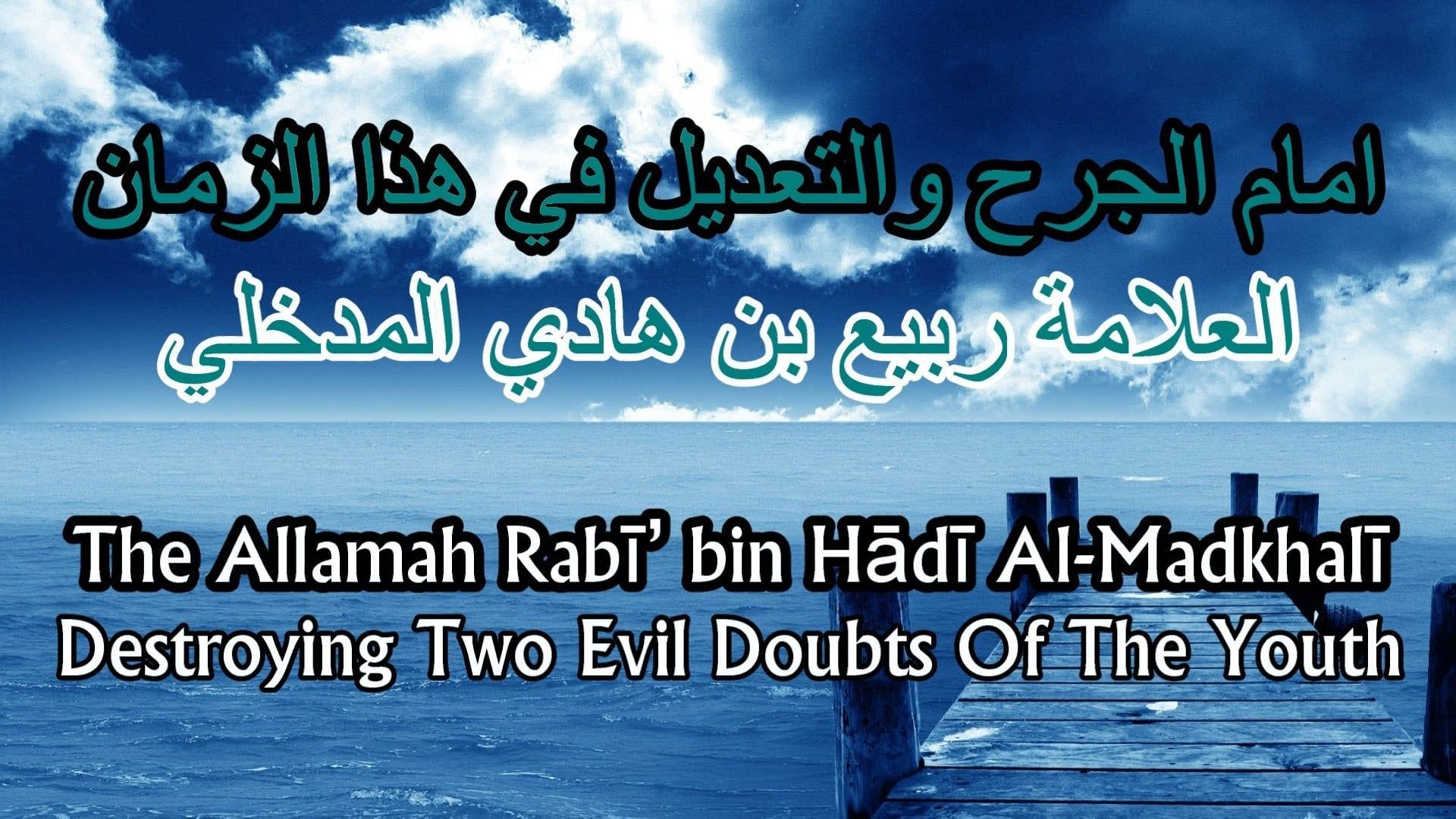 A Severe Warning Against Two Evil Doubts | Shaikh Rabī' al-Madkhalī