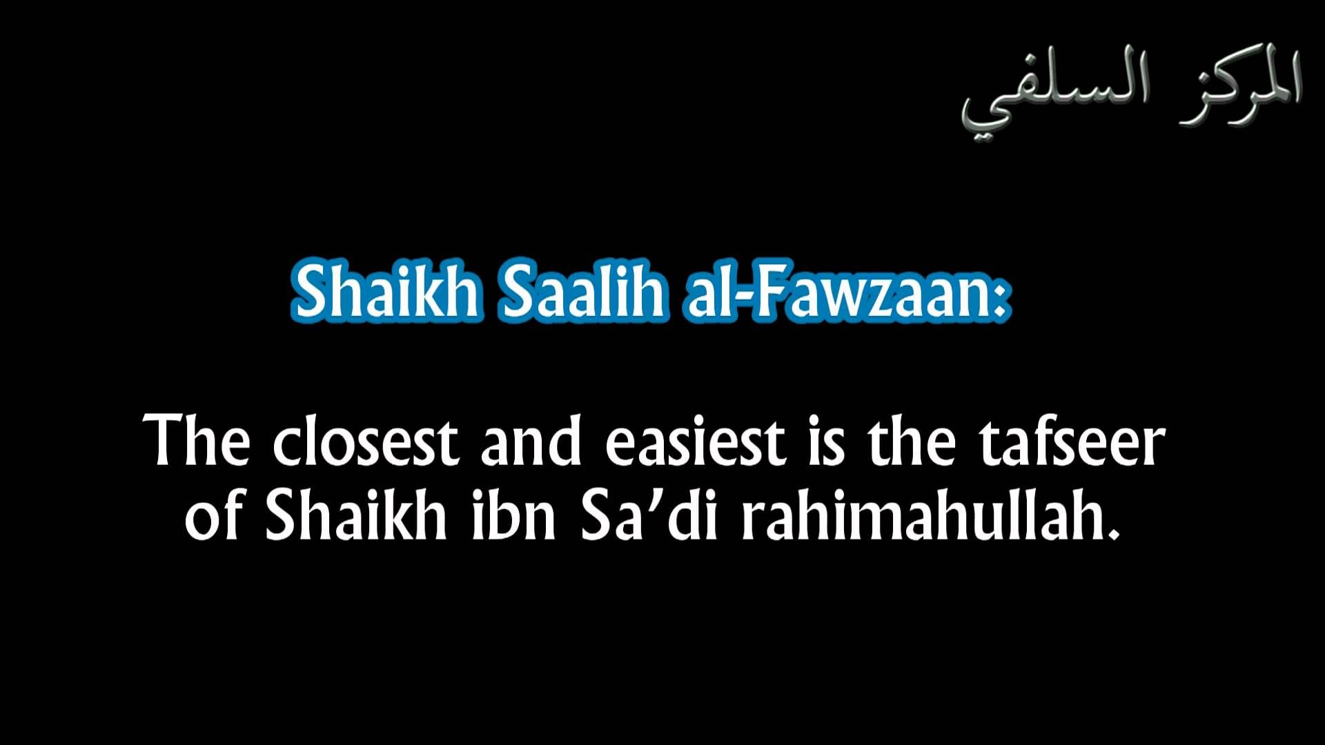 Easiest Tafseer for the Muslim | Shaikh Saalih al-Fawzaan