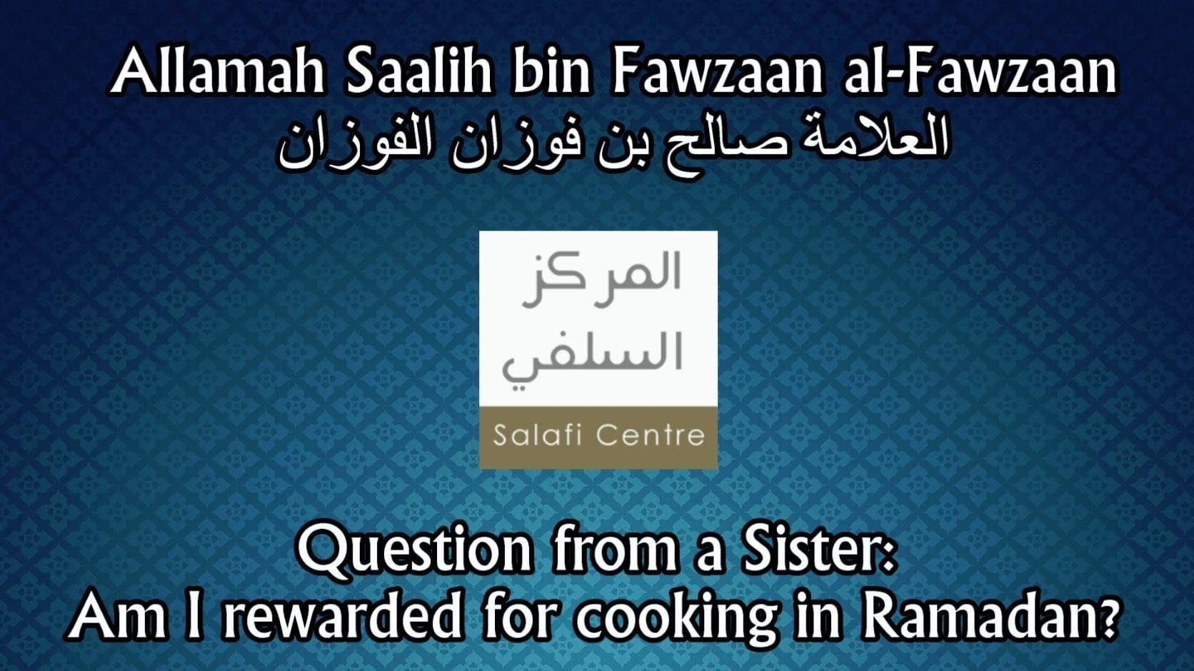 Am I rewarded for cooking In Ramadan? | Shaikh Saalih al-Fawzaan