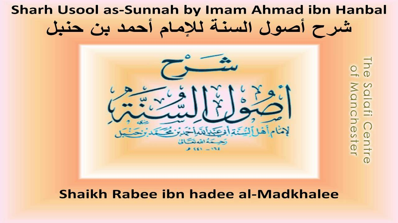 Sharh Usool as-Sunnah by Shaikh Rabee' al-Madkhali – Abdulilah Lahmamee