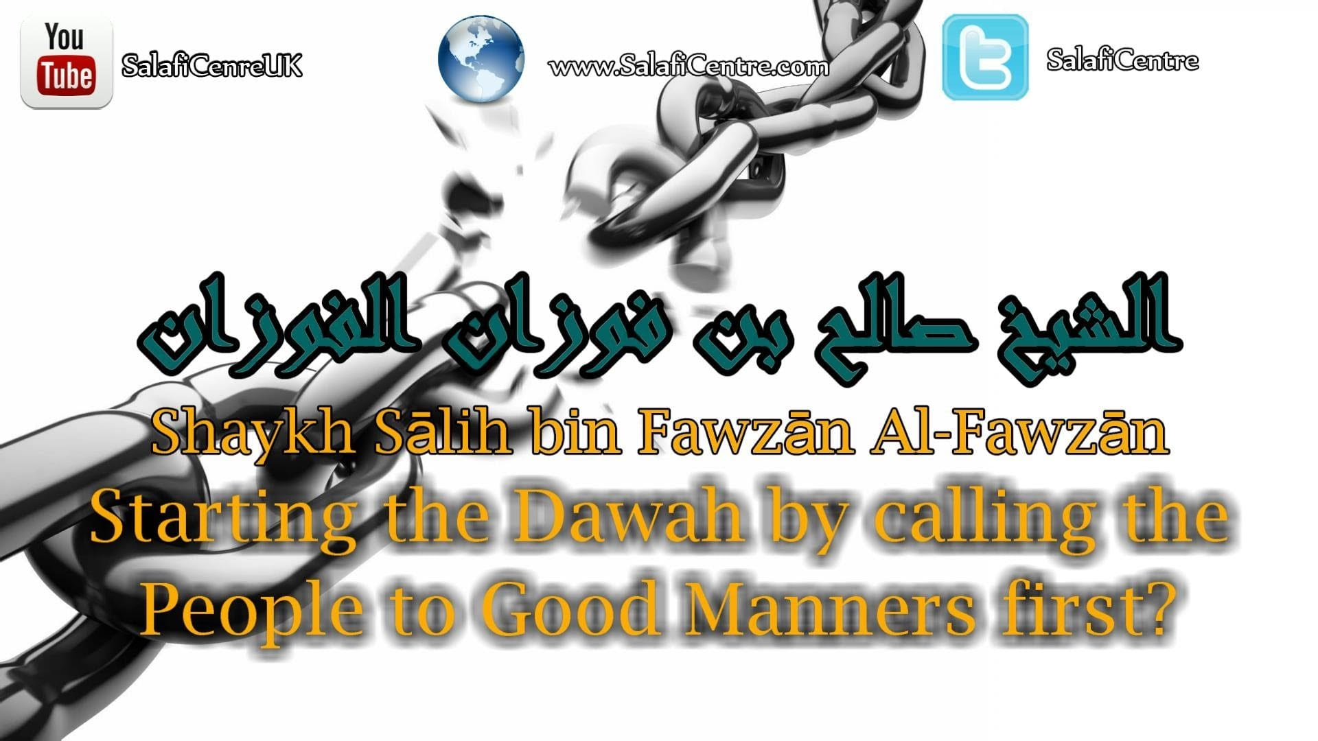 Beginning the Dawah by Calling to Good Manners First? | Shaykh Sālih bin Fawzān Al-Fawzān