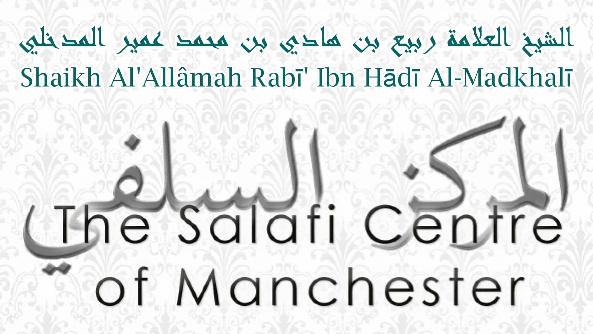 Tawhid, Sincerity, Taqwaa, Unity & Brotherhood   Advice of Shaikh Rabī' al-Madkhalī