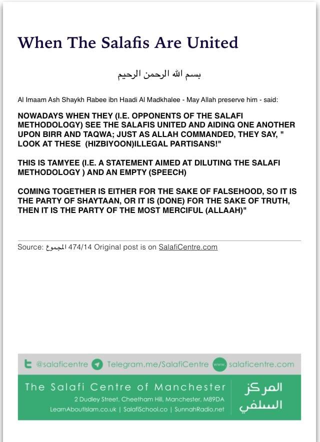 When The Salafis Are United – Al Imaam Rabee ibn Haadi Al Madkhalee