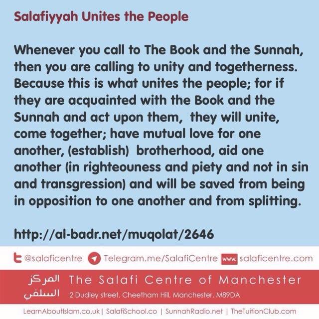Salafiyyah Unites The People – Ash Shaykh Abdur Razzaaq Al Badr