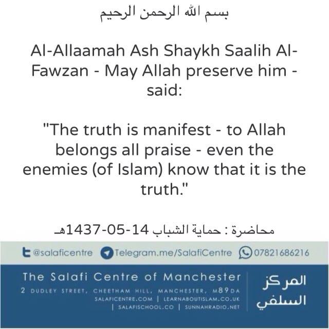The Truth is clear – Ash Shaykh Saalih Al Fawzaan