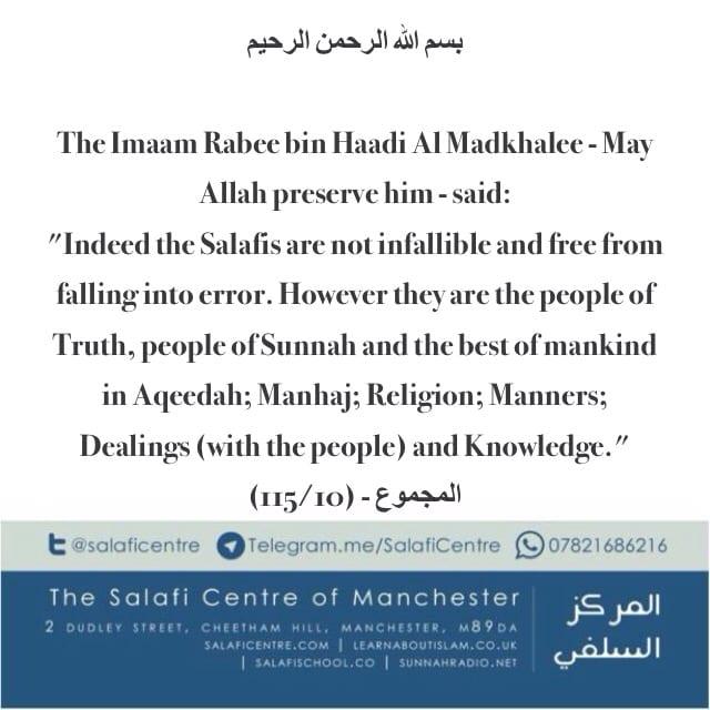 The Salafis are not perfect – Ash Shaykh Rabee bin Haadi Al Madkhalee