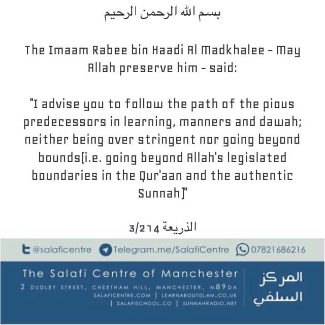 Advice of Shaykh Rabee bin Haadi Al Madkhalee