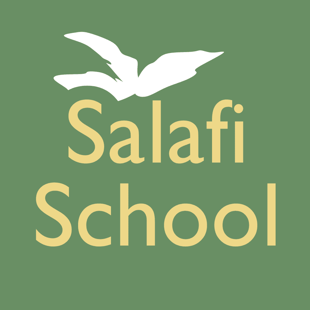 Salafi School Logo Green