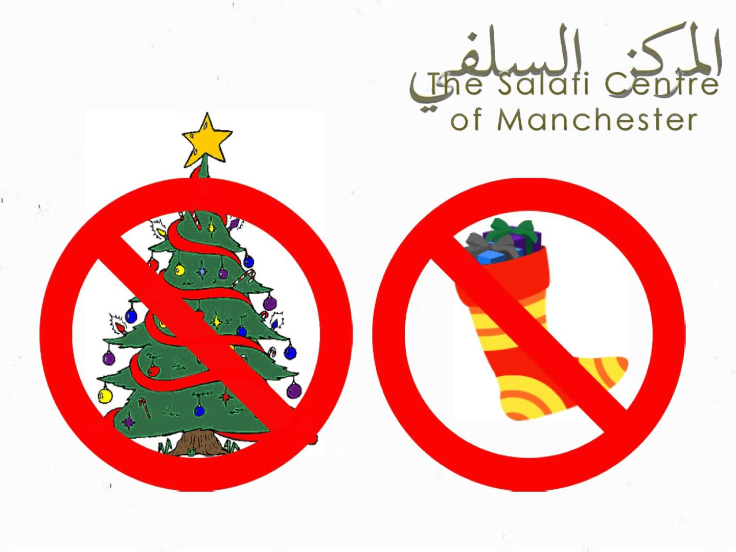 the pagan origin of christmas trees stockings abu hakeem bilal davis the salafi centre of manchester - Origin Of Christmas Tree