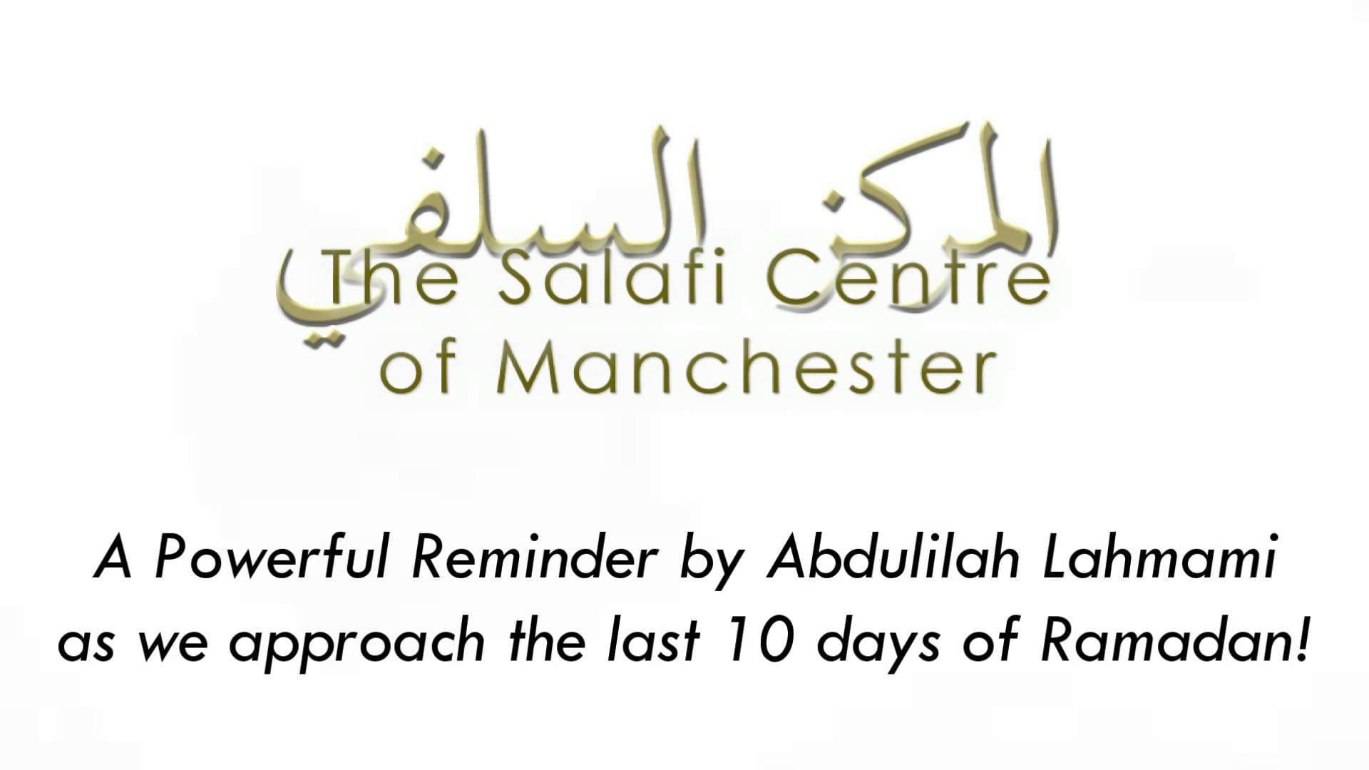 A Heartwarming Reminder by Abdulilah Lahmami